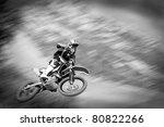 Постер, плакат: motocross rider in the