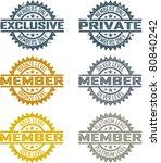 membership stamps | Shutterstock .eps vector #80840242