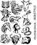 chinese zodiac symbols. vector | Shutterstock .eps vector #80857915