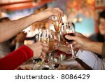 celebration. hands holding the... | Shutterstock . vector #8086429