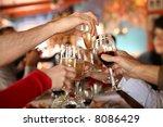 celebration. hands holding the... | Shutterstock . vector #8086429