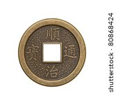 Old Chinese Coin Against White...