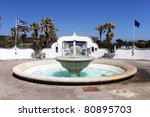Fountain At The Entrance Of A...