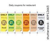 daily coupons for restaurant | Shutterstock .eps vector #80912665