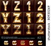 extra beveled gold font plus... | Shutterstock .eps vector #80930269