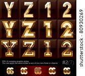 extra beveled gold font plus... | Shutterstock .eps vector #80930269