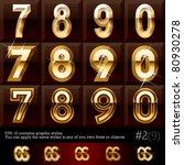 extra beveled gold font plus... | Shutterstock .eps vector #80930278