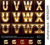 extra beveled gold font plus... | Shutterstock .eps vector #80930299