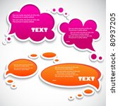 paper speech bubble | Shutterstock .eps vector #80937205