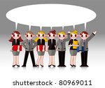 cartoon office worker speech... | Shutterstock .eps vector #80969011