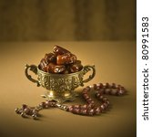 classic arabic teacups and... | Shutterstock . vector #80991583
