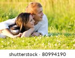 young couple in love | Shutterstock . vector #80994190