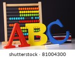 learning tools ready with back... | Shutterstock . vector #81004300