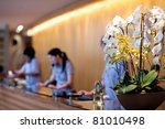 hotel reception | Shutterstock . vector #81010498