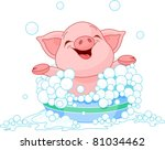 ,animal,baby,baby bath,bathing,bathtub,bubble bath,cartoon,character,clean,cleanliness,clip art,clip-art,cute,foam