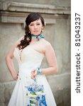 beautiful bride with bouquet   Shutterstock . vector #81043237