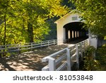 The Goodpasture Covered Bridge...