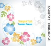 summer flowers background.... | Shutterstock .eps vector #81055909