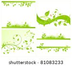 four green backgrounds. | Shutterstock . vector #81083233