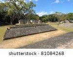 western honduras  archeological ... | Shutterstock . vector #81084268