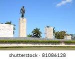 Постер, плакат: Che Guevara mausoleum in