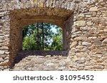 old stone window - stock photo