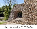 ruin of the historic chateau Grator in France - stock photo