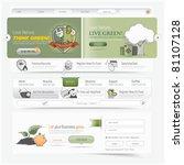 web site navigation menu pack... | Shutterstock .eps vector #81107128