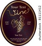 vector wine label   Shutterstock .eps vector #81111412