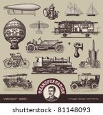 vector set  vintage means of... | Shutterstock .eps vector #81148093