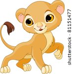 Stock vector brave cute lion cub of a white background 81151477