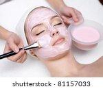 young beautiful girl receiving... | Shutterstock . vector #81157033