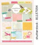 vintage design elements  4  | Shutterstock .eps vector #81157054