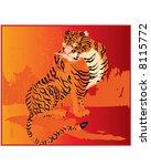 flaming tiger | Shutterstock .eps vector #8115772