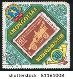 mongolia   circa 1973  stamp... | Shutterstock . vector #81161008