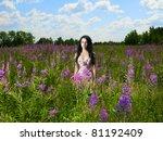 portrait of a beautiful lady in ... | Shutterstock . vector #81192409