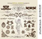 calligraphic set | Shutterstock .eps vector #81194539