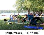 toronto   july 17   yoga at... | Shutterstock . vector #81196186