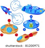 vector set of stylized space... | Shutterstock .eps vector #81200971