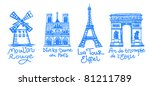 paris sights drawn in free... | Shutterstock .eps vector #81211789