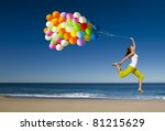 beautiful and athletic girl... | Shutterstock . vector #81215629