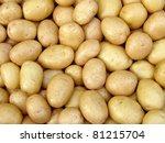 fresh harvested yellow potato... | Shutterstock . vector #81215704