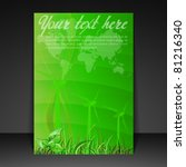 eco flyer design | Shutterstock .eps vector #81216340