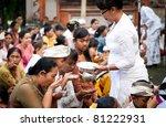 ubud  bali  indonesia  july 16  ...   Shutterstock . vector #81222931