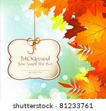vector autumn congratulatory...   Shutterstock .eps vector #81233761