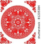 vector of traditional chinese... | Shutterstock .eps vector #81235384
