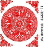 vector of traditional chinese... | Shutterstock .eps vector #81235471