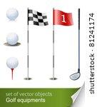 set of golf equipment vector...   Shutterstock .eps vector #81241174