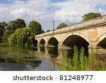 Serpentine Bridge In Hyde Park...