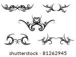 tribal patterns | Shutterstock .eps vector #81262945